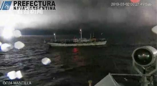 上海港物流公�_阿根廷海警对中国渔船多轮开火 现场枪声密集