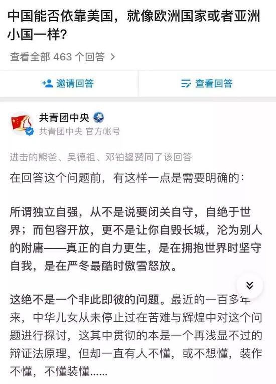 """""""中国能否依靠美国,就像欧洲国家或者亚洲小国一样?"""",历史告诉你。"""