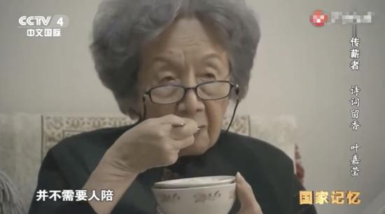 95岁她再捐17110000元 自己的晚年生活让网友心疼