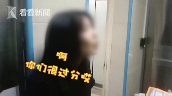 女网红保时捷醉驾逃逸 酒精测试发嗲:很过分哎