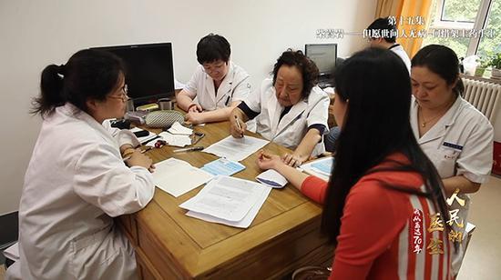 广州蚂蚁运输搬迁 公司人民的医生第十五集 柴嵩岩:但愿世间人无病