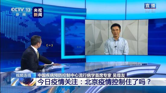 划重点,吴尊友用这条曲线分析北京疫情