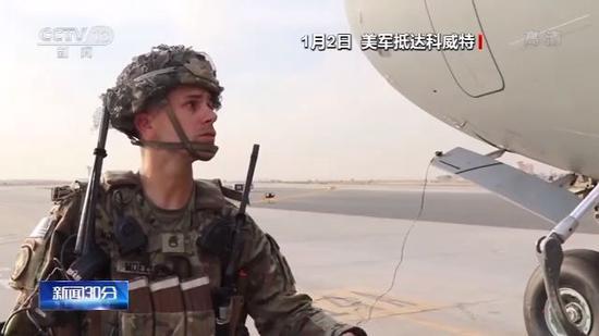 """驻伊拉克美军提升警戒 暂停""""培训""""伊部队"""