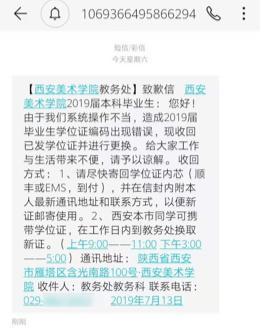 http://www.xarenfu.com/xianxinwen/30186.html
