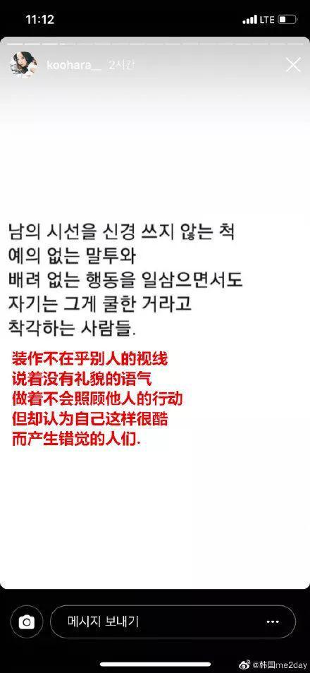 韩国歌手具荷拉被发现家中身亡 曾发动态悼念雪莉