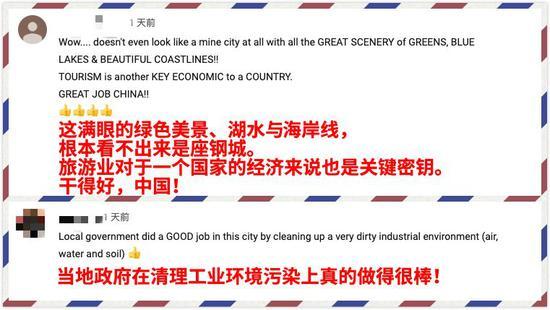 这条视频火了 外国网友不相信这座中国城市的样子