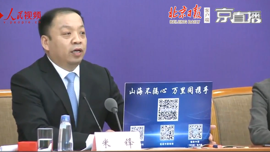 上海公兴搬迁  海外华人如何做好防护?国家卫健委给出一个二维