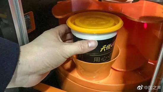 因食品安全被罚 商场里的鲜榨橙汁机能让人放心