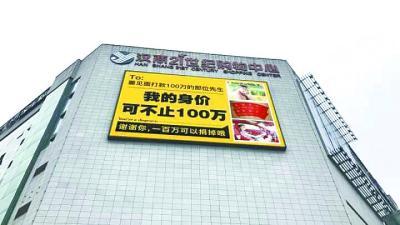"""男子登广告""""百万寻女神"""" 对方晒10张房产证回怼汉魅2.2"""