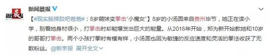外国网友集体膜拜这个中国小姑娘:真的是太厉害