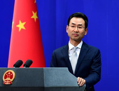 """英美就香港取缔""""香港民族党""""发声明 外交部回应"""
