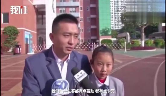 爸爸与孩子互换身份参加期末考试 结果不忍直视