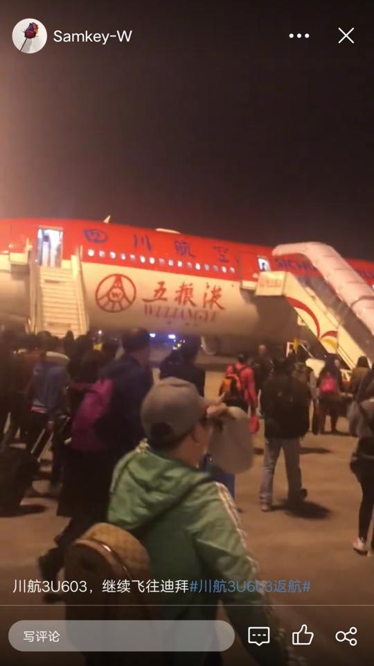 川航3U603航班返航再飞迪拜 乘客:已安全抵达