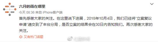"""北京""""抢孩子""""事发商场:将会嘉奖实施阻止的员"""