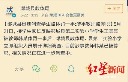 红星新闻记者 陈卿媛 实习生 王婷婷