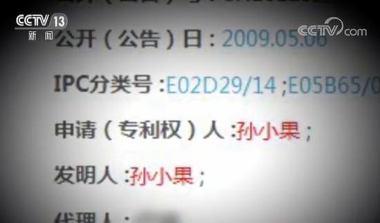 """""""铁案""""追踪:孙小果是谁 他为何能""""死里逃生""""浙江教育测验网报名"""