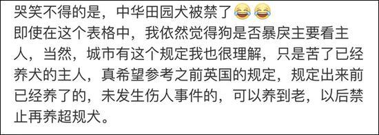 """杭州养狗严管惹争议:""""国产狗""""也属禁止饲养"""