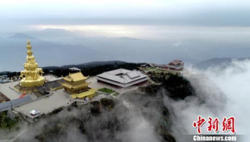 资料图:云雾中的峨眉山金顶。 刘忠俊 摄