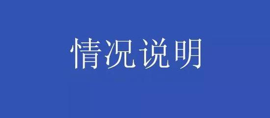 河北邯郸一小学午餐有异味 学校及时叫停
