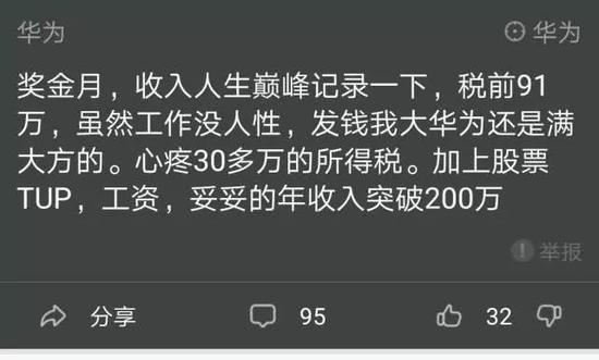 http://www.weixinrensheng.com/zhichang/340116.html