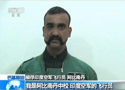 获释印军飞行员感谢巴优待 表示印媒报道夸大其