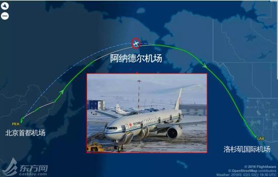 清华大学朱令案论�_国航火警备降西伯利亚 游客转至冰天雪地是否合理