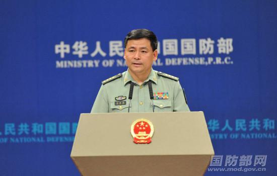 2020年5月国防部例行记者会文字实录(全文)