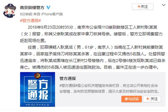http://www.hljold.org.cn/shehuiwanxiang/36683.html