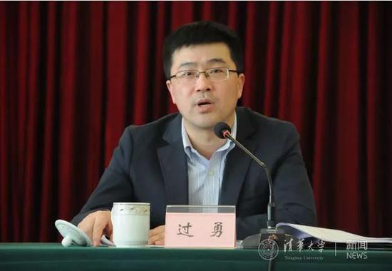 清华大学副书记过勇出任北京平谷副区长 系挂职
