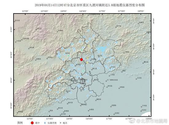 怀柔3.0级地震仪器烈度分布图。图源:北京市地震局官方微博
