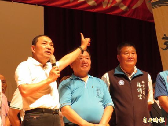 侯友宜(左) 图片来自台媒
