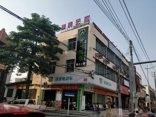 位于屯昌教育局对面的瑞度培训中心。