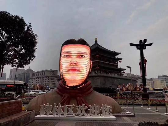"""西安变脸秦俑被移除 将""""搬家落户""""动漫产业平台"""