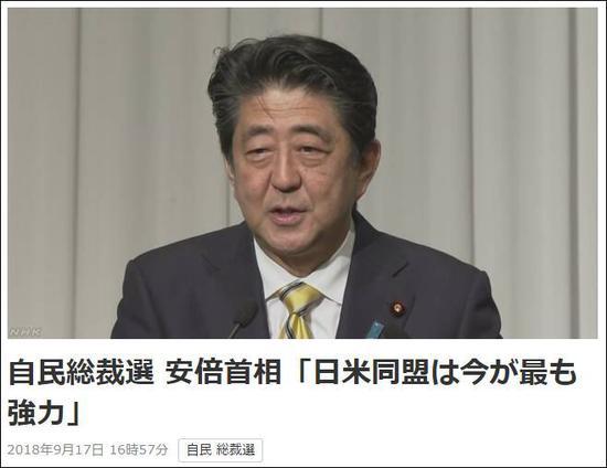 NHK截图