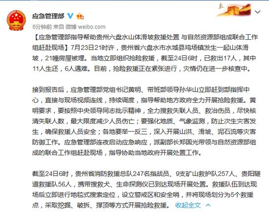 http://www.edaojz.cn/tiyujiankang/181566.html