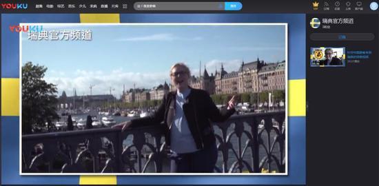 瑞典电视台就辱华节目不道歉 我们该置多少气?