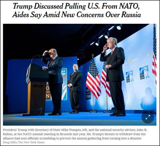 """纽约时报1月14日标题:《助手说在""""通俄""""有关问题再现之际,特朗普曾提及退出北约》"""