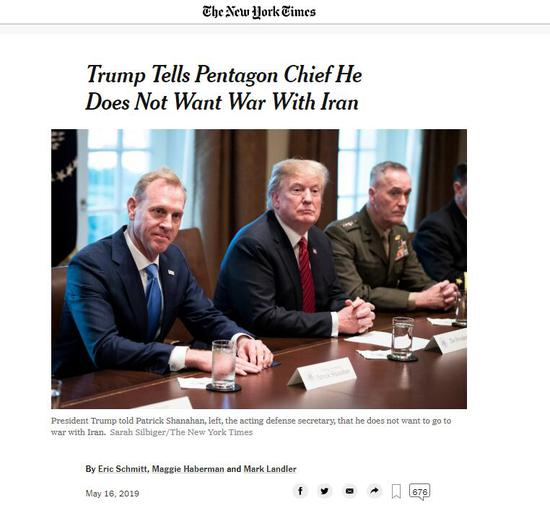 (《纽约时报》报道截图)