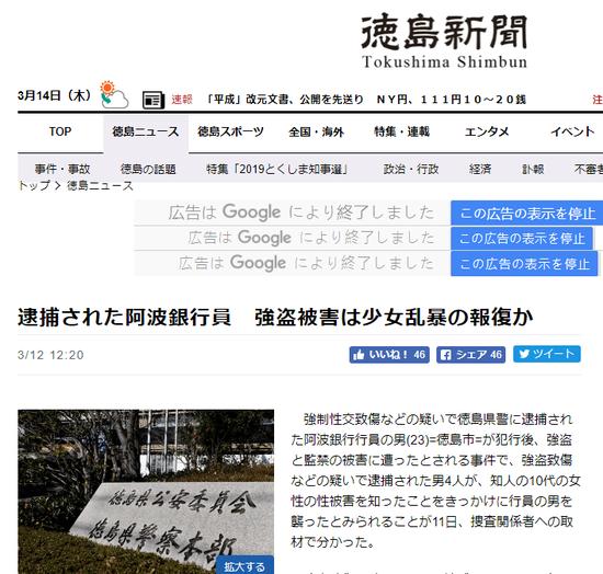 老鼠画法囹�a_强暴不成反被抢 5个日本男人因为1