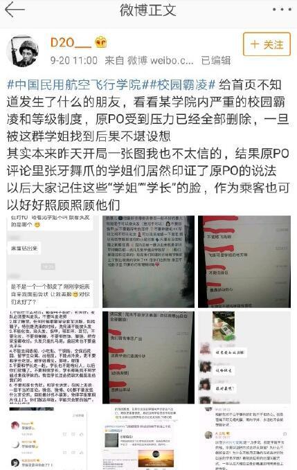 建车b(200054)股票融资_明阳电路(300739)股票_【炒股