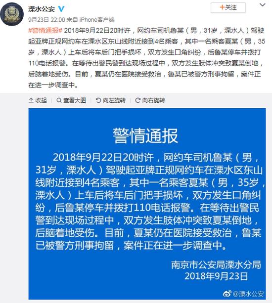 http://www.hljold.org.cn/shehuiwanxiang/36684.html
