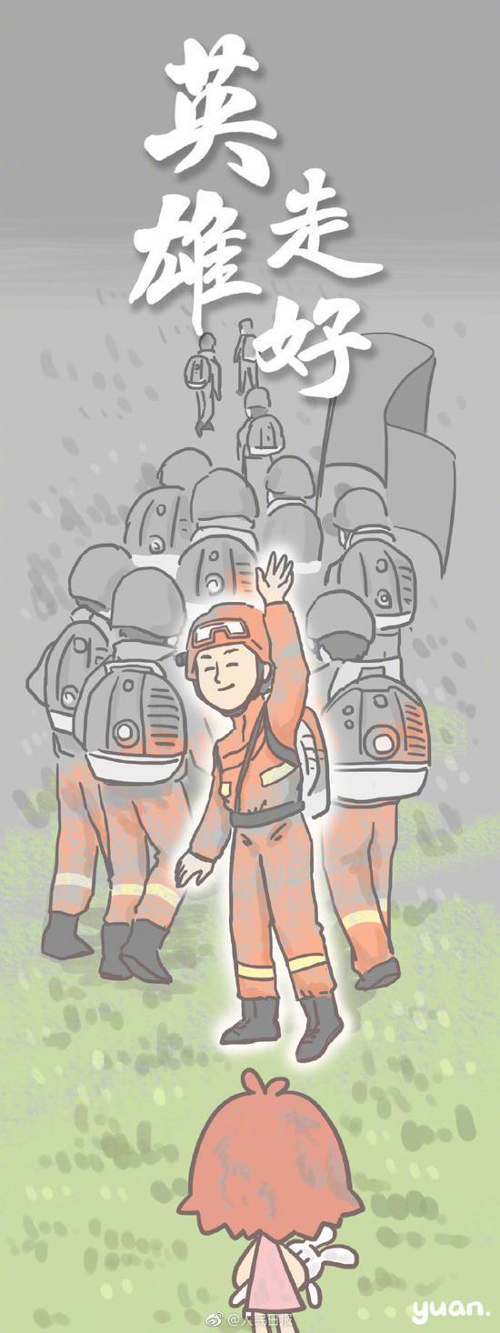 人民日报:我们会记住你们 30位逆火的英雄(图)