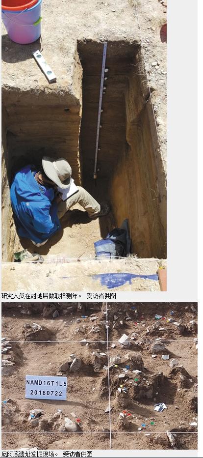 青藏高原腹地发现四万年前人类遗迹(图)