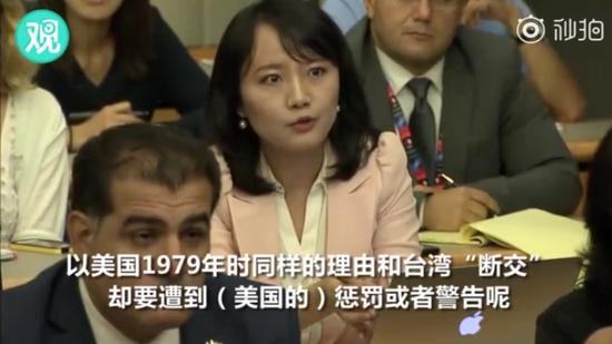 中国记者 视频截图