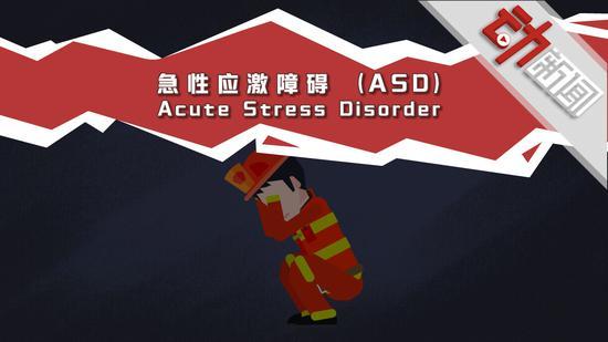 凉山幸存消防员出现急性应激反应 正接受康复计划