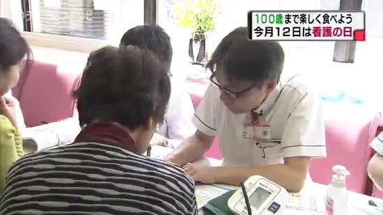 日本变态【因性骚扰和加班多 日本8成护理人员想辞职】