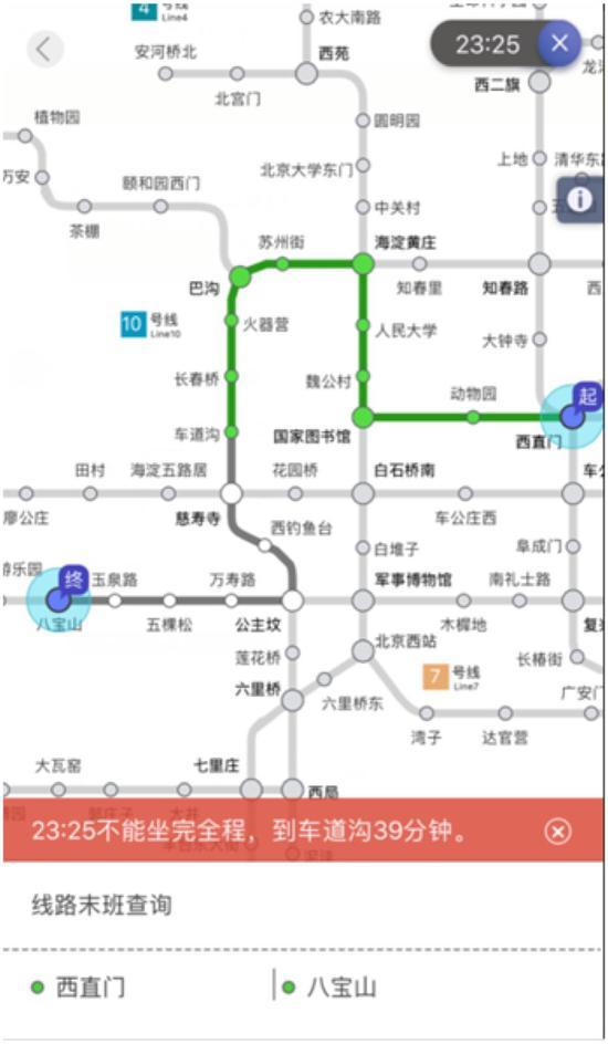 图片来源:北京地铁公司