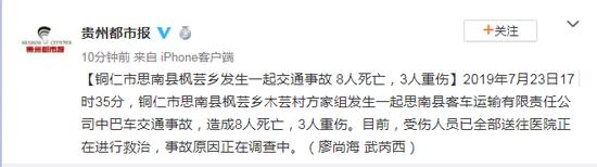 http://www.edaojz.cn/xiuxianlvyou/181577.html