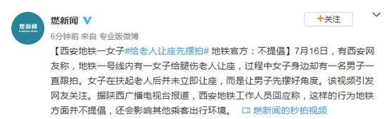 http://www.k2summit.cn/tiyujingsai/761779.html