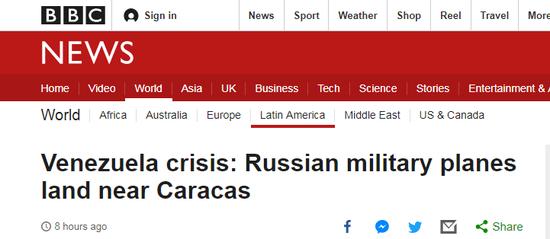 (BBC报道截图)